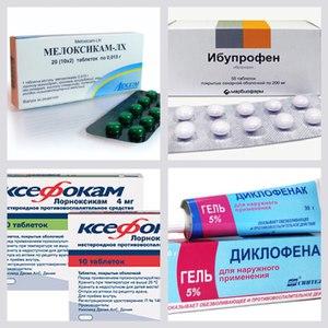 Использование нестероидных препаратов