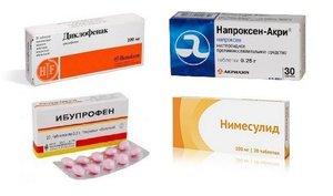 Перечень препаратов НПВС для лечения шпор на пятках