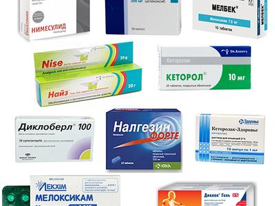 Применение нестероидных противовоспалительных препаратов для лечения суставов, их типы