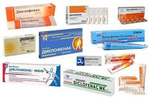 Аптечные средства для лечения суставов