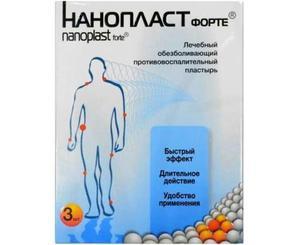 Пластырь Нанопласт Форте - показания и метод применения