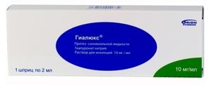 Гиалюкс - это лекарственная мазь, которая помогает при артрозе