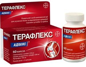 Терафлекс Адванс в капсулах поможет больным суставам.