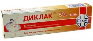 Капсаицин что это такое свойства применение побочные эффекты