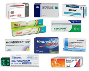 Перечень препаратов для лечения суставов