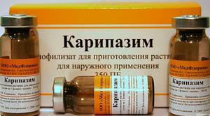 Карипазим при грыже позвоночника