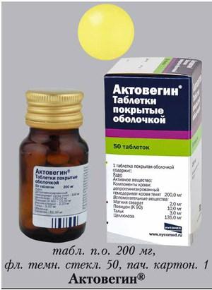 Актовегин против остеохондроза - лекарственное средство