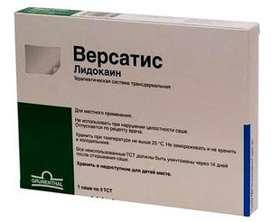 Пластырь для лечения суставов с ледакаином сабельник суставы