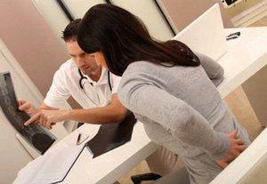 Защемление нерва в пояснице лечение