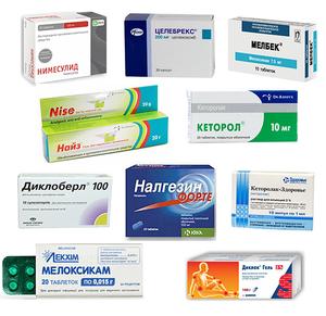 Применение нестероидных противовоспалительных препаратов для ...