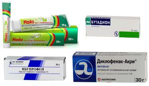 Нестероидные противовоспалительные средства, как используют ...