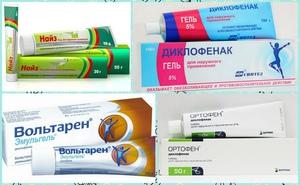 Нестероидные препараты при остеохондрозе