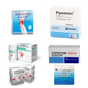 Хондопротекторные препараты для коленных суставов цены мрт тазобедренного сустава в москве цена