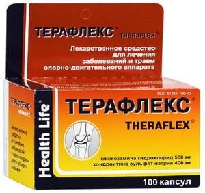 Хондопротекторные препараты для коленных суставов цены воспаление суставов ногах