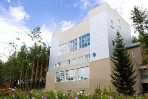 Санатории в россии лечение артроза суставов как лечить суставы лавровым листом и желатином