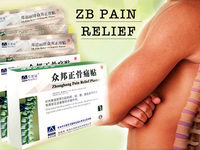 ZB Pain Relief - это удобный ортопедический пластырь