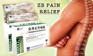 Ортопедический пластырь Zb pain relief обман или нет